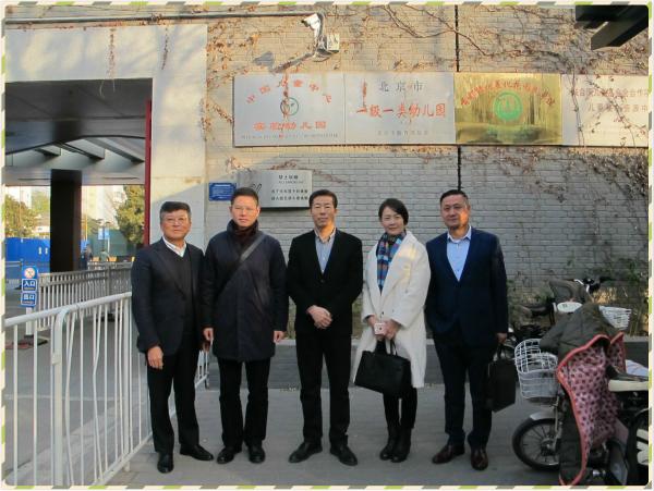 中国儿童中心_中国儿童中心 图片新闻 项目合作 | 做巧克力味儿的儿童教育 ...
