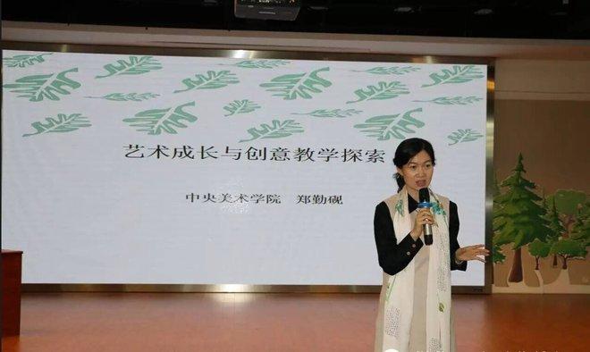 第二十一届全国中小学生绘画书法作品比赛 南京赛区 启动会在宁召开